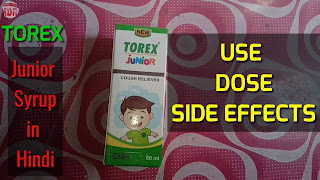 Torex Junior Cough syrup in Hindi | Torex Junior Syrup use dose side effect in Hindi |