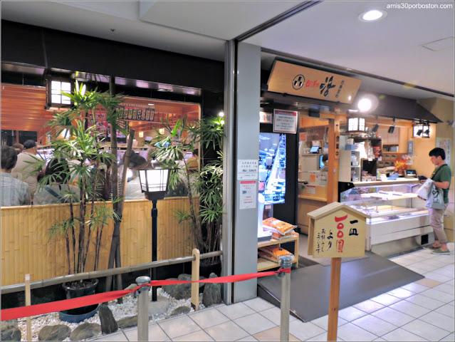 Fachada de Katsu Midori, Tokio
