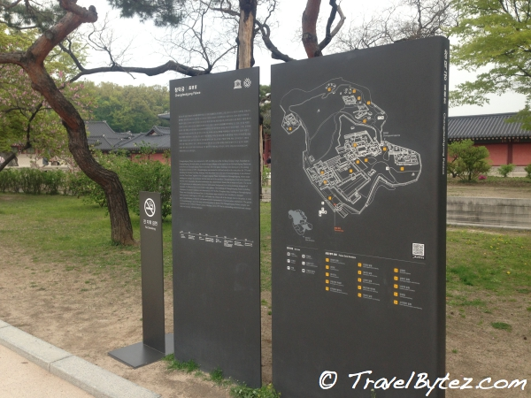 Changdeokgung Palace (창덕궁)