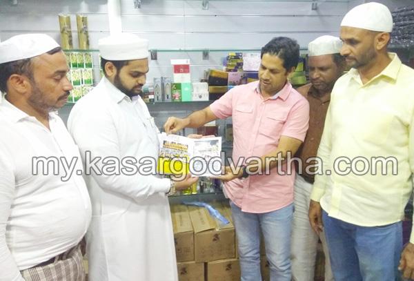 News, Kerala, Mogralputhur, Dubai, Markasul Maiman Brochure released