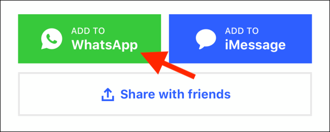 اضغط على إضافة إلى WhatsApp