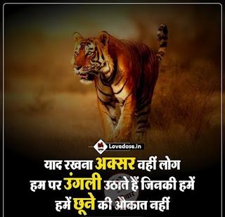 Rajput Status | Rajput Attitude Hindi Status | Rajput Status Shayari | Rajput Whatsapp Status | Rajput Status In Hindi | Rajputana Best Status