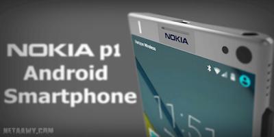 ما-هي-مواصفات-هاتف-Nokia-P1-؟