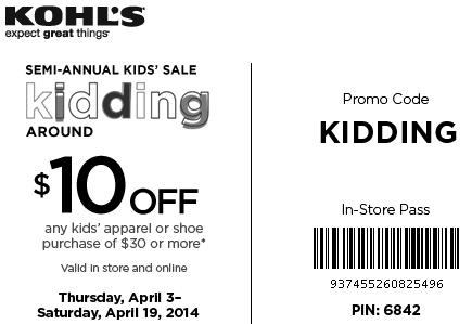 Kohls Kids Apparel coupon 2014