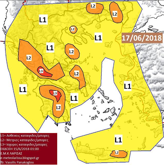 17062018PRED - Ο καιρός για 16-17 Ιουνίου: Πολλές βροχές και καταιγίδες