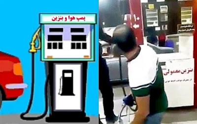 احتجاج عمال محطات الوقود في عموم إيران على النقل القسري