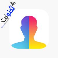 تحميل تطبيق فيس أب faceApp