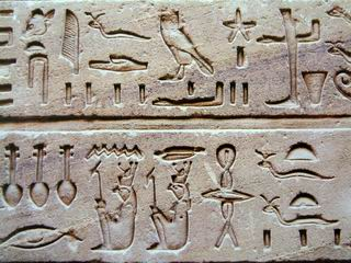 Hieroglyphics Meaning
