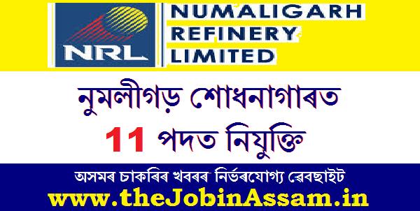 Numaligarh Refinery Limited (NRL) Recruitment 2020: