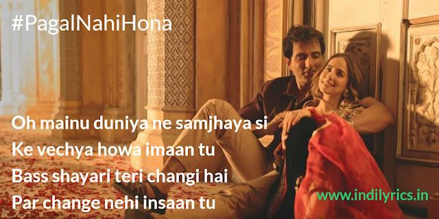 Pagal Nahi Hona - Sonu Sood and Sunanda Sharma | Pics | Quotes | Images | Lyrics | Photos