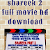 Shareek 2 full Movie hd download 450p,750p,1050p