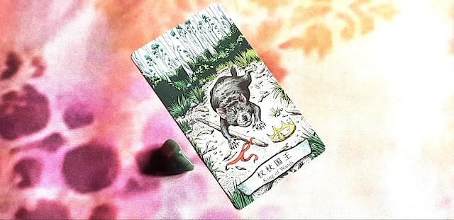 /Animal Totem Tarot - King Of Wands