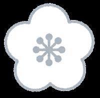 梅の花のマーク(白)