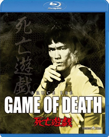 The Game of Death 1978 Dual Audio Hindi Bluray Movie Download