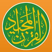 تحميل تطبيق القرآن المجيد - أوقات الصلاة، البوصلة، القبلة، اذان