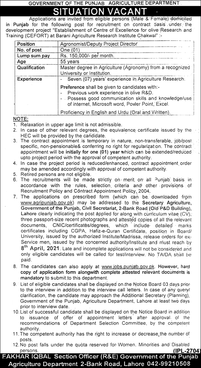 government,agriculture department government of the punjab,agronomist,latest jobs,last date,requirements,application form,how to apply, jobs 2021,