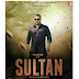 Sultan Movie Torrent | Full Movie HD 720p BluRay Download