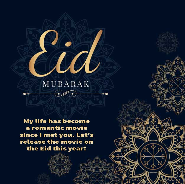 Eid Mubarak Message in english