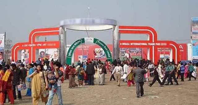 ঢাকায় ২৪তম আন্তর্জাতিক বাণিজ্য মেলার উদ্বোধন