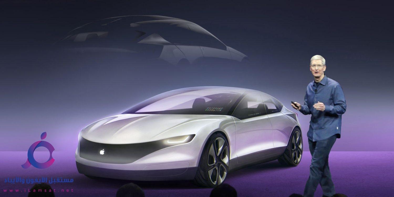 شركة Hyundai تساعد شركة ابل في انتاج اول سيارة كهربائية لها