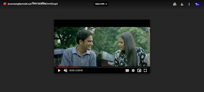 .বিবাহ ডায়েরিজ. বাংলা ফুল মুভি । .Bibaho Diaries. Full Hd Movie Watch