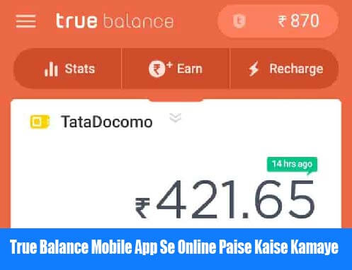 true-balance-mobile-app-se-paise-kaise-kamaye