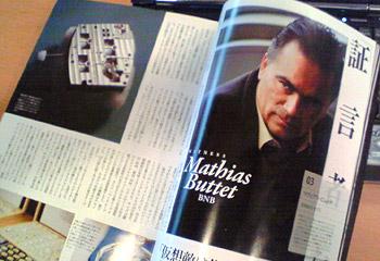 Chronos(日本版)2010年1月号 マティアス・ビュッテ Mathias Buttet氏インタビュー記事