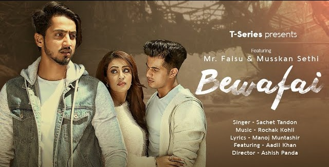 बेवफाई Bewafai Lyrics in Hindi - Sachet Tandon