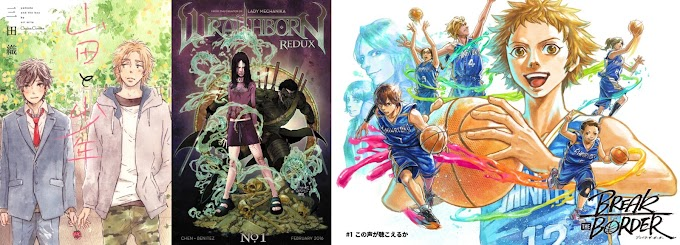 "Licencia Manga: Editorial Kodai licencia ""Yamada to shonen"" de Mita Ori e inaugura línea americana con ""Wraithborn Redux"", de Joe Benítez y Marcia Chen y anuncia detalles del Crowdfunding de ""Break the border"""