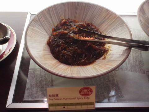 ビュッフェコーナー:松前漬け1 ホテルエミシア札幌カフェ・ドム
