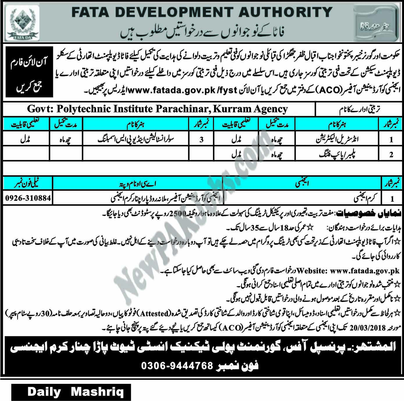 FATA Development Authority, Govt Polytechnic Institute Parachinar, Kurram Agency