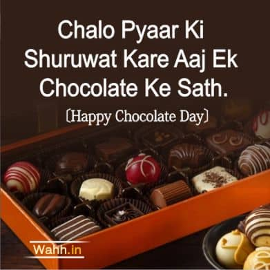 Chocolate Day Quotes for Husband In Hindi