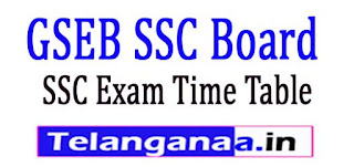 GSEB SSC Exam Time Table 2017