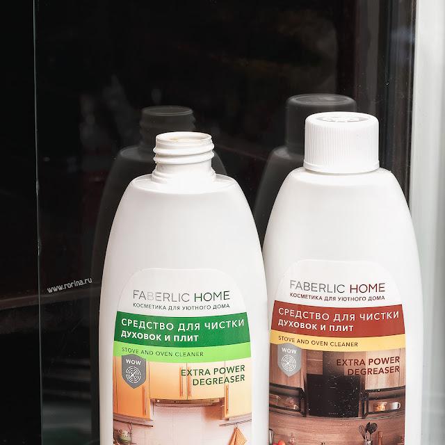 Средство для чистки плит и духовок «Сила цитрусов» FABERLIC HOME (Артикул: 30119): отзывы с фото