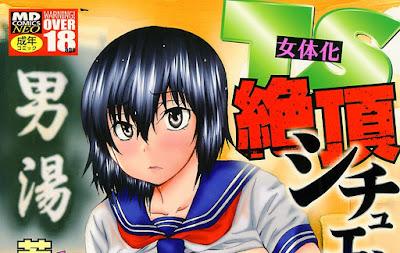 [Manga] TS絶頂シチュエーション [TS Zetchou Situation] Raw Download