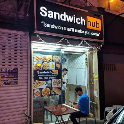Sandwich Essen gehen - lustiges Firmenlogo zum lachen
