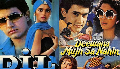 dil movie unknown facts in hindi
