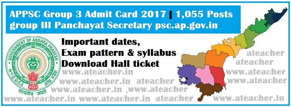 APPSC-Group3-Panchayat-Secretary-HallTickets-Admit-Cards-2017-Download