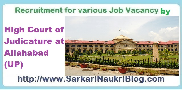 Naukri Vacancy Recruitment High Court UP Allahabad