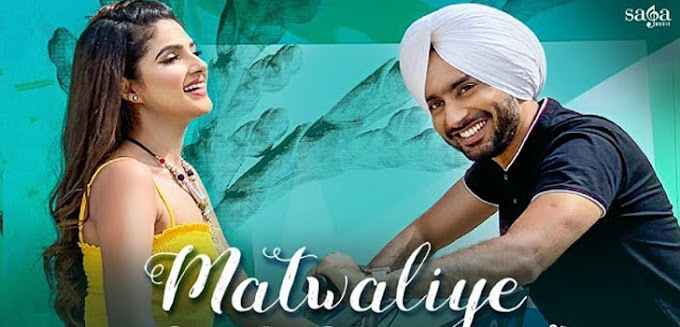 MATWALIYE LYRICS - SATINDER SARTAAJ