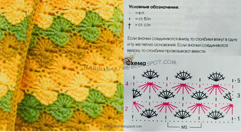 Вышивка в стиле пэчворк схема 89