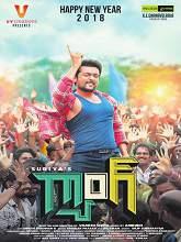 Gang (2018) DVDscr Telugu Full Movie Watch Online
