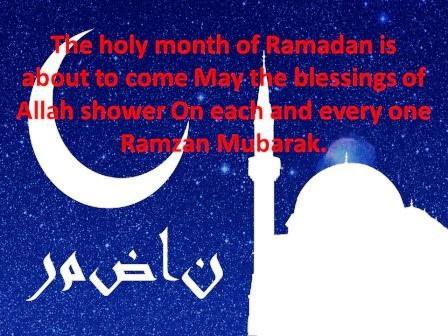 Have a Blessed Ramadan Quotes 2020 Trending