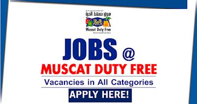 Latest Jobs In Muscat Duty Free