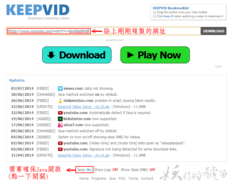 2 - 如何下載YouTube影片?讓超簡單的KeepVid幫你!
