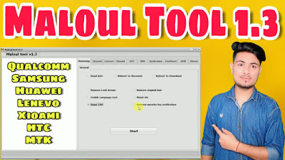 Maloul tool v1.3 Free Download