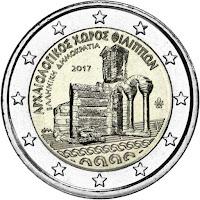 kreikka 2e filippoi erikoiseuro 2017