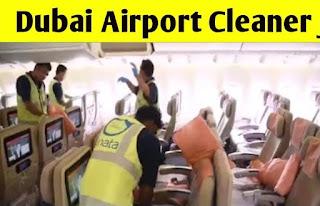 Aircraft Cabin Cleaners Recruitment in Dubai