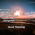 Good Morning Kavithai | Tamil Kavithai