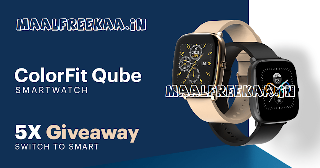 Get Free Noise ColorFit Qube Smartwatch Play Giveaway